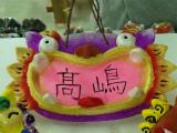 ちらシーサーDSCF9184.jpg