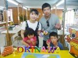s-P1070345.jpg
