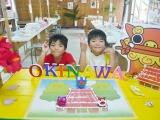 s-P1070467.jpg