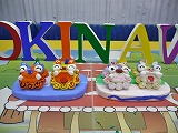 shisa-P1020468.jpg