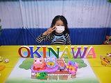 shisa-P1020575.jpg